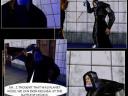 Aocomic Page17